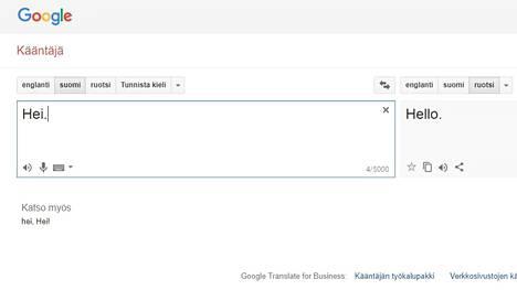 """Google Kääntäjä on käytettävissä tietokoneella ja älypuhelimessa. Kaikki käännökset eivät kuitenkaan ole ihan kohdallaan. """"Hello"""" ei ole kovinkaan hyvää ruotsia."""