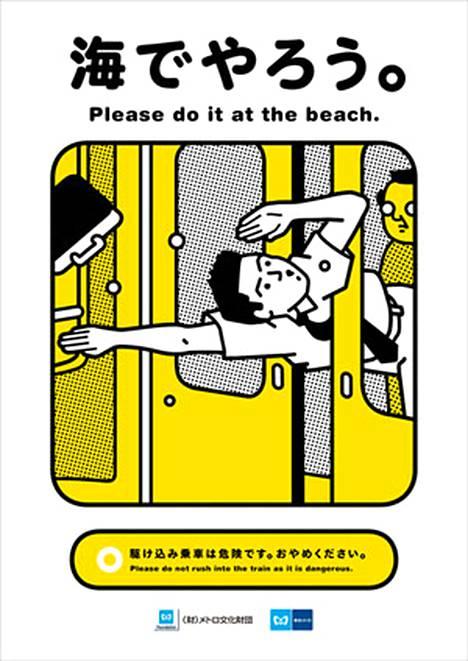 Metron oven ulkopuolella roikkuminen kielletty? Roikkuminen on parempi suorittaa rannalla. Vai onko kyseessä surffaus tai lainelautailu?