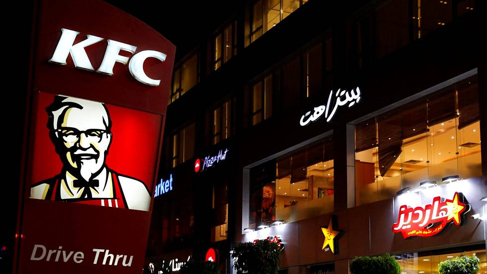 Kentucky Fried Chicken on tunnettu friteeratuista kanaruoistaan.