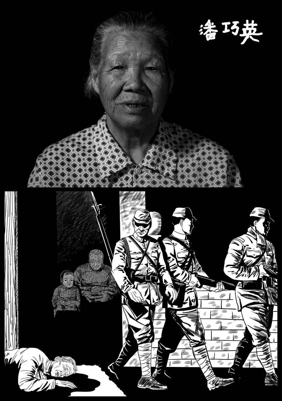 6-vuotias Pan Qiaoying näki, kuinka hänen isoisänsä Pan Zhaosheng, vanha nainen sekä nainen vastasyntyneen lapsensa kanssa murhattiin. Pan piiloutui keittiöön onnistuen pelastumaan. Myös hänen isänsä Pan Rongfu ja sisarensa kuolivat verilöylyssä.