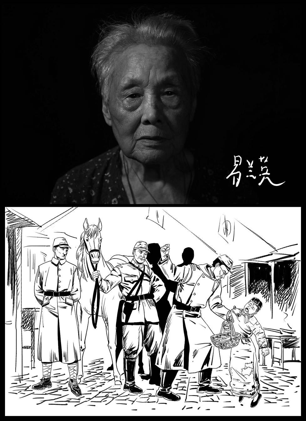 11-vuotias Yi Lanying pakeni isosiskonsa kanssa japanilaisia Nanjingin turvavyöhykkeelle, jonka länsimaiset olivat perustaneet natsi-Saksan John Raben johdolla. Sielläkään he eivät olleet turvassa, vaan joutuivat juoksemaan pakoon japanilaisia, jotka etsivät naisia ja tyttöjä raiskattavaksi. Yi näki, kuinka japanilaiset hakkasivat kuoliaaksi ruokaa kuljettaneen pojan. Häneltä itseltään upseeri löi hampaat irti.