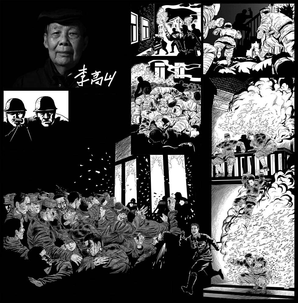 Li Gaoshan oli talvella 1937 vasta 13-vuotias lapsisotilas Kiinan armeijassa. Japanilaisten valloitettua Nanjingin Li ja sadat muut sotavangit suljettiin sisään rakennuksiin. Ulkoa ammuttiin taloihin konekivääreillä ja rakennukset sytytettiin palamaan. Lähes kaikki sotavangit kuolivat. Li väisti luodit pienen kokonsa ansiosta.