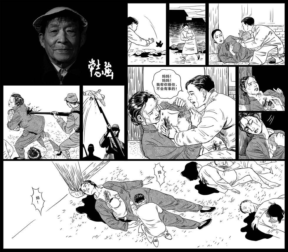 Chang Zhiqiang näki 9-vuotiaana, kuinka japanilaiset murhasivat hänen isänsä ja kolme nuorempaa veljeään. Pojan äitiä lyötiin pistimellä selkään. Äiti yritti kuolleessaan viimeisillä voimillaan vielä imettää vauvaansa. Pikkuvauva menehtyi pian kylmyyteen. Chang pyörtyi näkemistään kauheuksista pelastuen itse täpärästi.